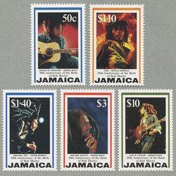 ジャマイカ 1995年ボブ・マーリー生誕50年5種