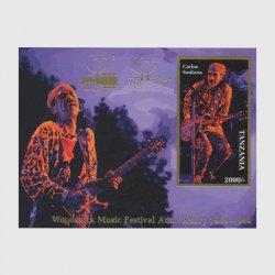 タンザニア 1994年ウッドストックフェスティバル25年 カルロス・サンタナ