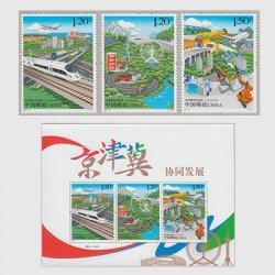 中国 2017年京津冀共同開発
