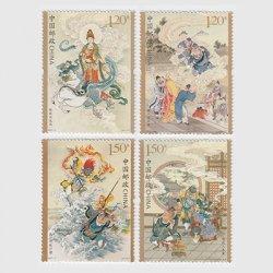 中国 2017年中国古典文学「西遊記」4種