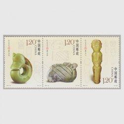 中国 2017年紅山文化の玉器3種連刷