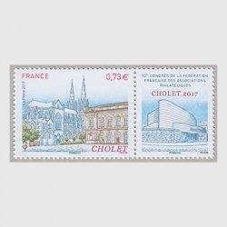フランス 2017年第90回郵趣連合会議タブ付き