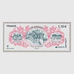 フランス 2017年ヨーロッパ切手「城」