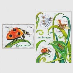 フランス 2017年自然シリーズ「昆虫」