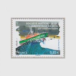 フランス 2017年海難救助協会50年