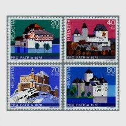 スイス 1978年ハーゲンヴィル城20+10cなど4種