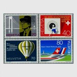 スイス 1979年熱気球など4種