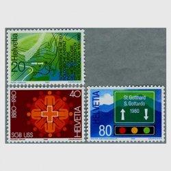 スイス1980年 気象庁100年(20c)など3種