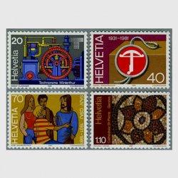 スイス 1981年聖ペテロ聖堂修復50年(110c)など4種
