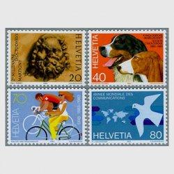 スイス 1983年愛犬協会100年(40c)など4種