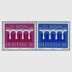 スイス 1984年ヨーロッパ切手橋2種