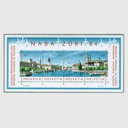 スイス 1984年チューリッヒ全国切手展小型シート
