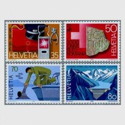 スイス 1985年鉄道員協会100年(35c)など4種