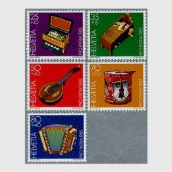 スイス 1985年民族楽器オルゴール(25+10c)など5種