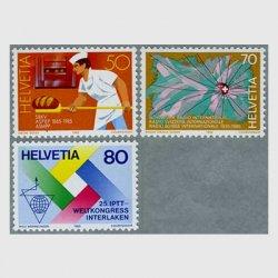 スイス 1985年パン菓子類製造職人連合100年(50c)など3種