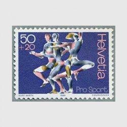 スイス 1986年スポーツ振興