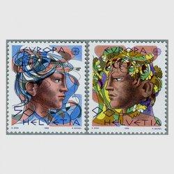 スイス 1986年ヨーロッパ切手男女の顔2種
