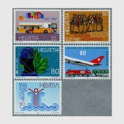 スイス 1987年自動車郵便局50年(35c)など5種