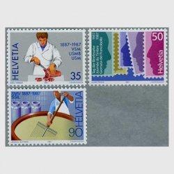 スイス 1987年スイス肉屋連盟100年(35c)など3種
