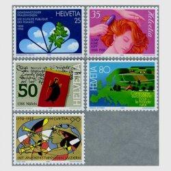 スイス 1988年美容師協会100年(35c)など5種