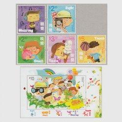中国香港 2017年児童切手「五感」