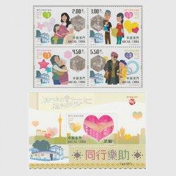 中国マカオ 2017年社会福祉事業