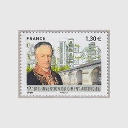 フランス 2017年人口セメント発明200年