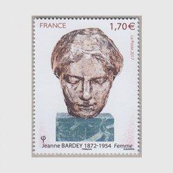 フランス 2017年美術切手 ジャンヌ・バルデー