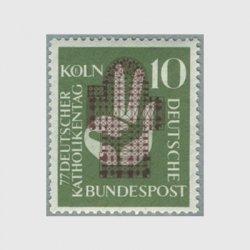 西ドイツ 1956年第77回ドイツカトリック会議