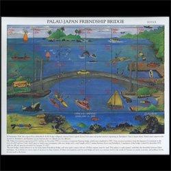 パラオ 2001年「日本・パラオ友好橋」開通