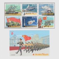 中国マカオ 2017年中国人民解放軍90年