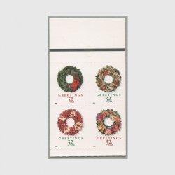 アメリカ 1998年クリスマスリース切手帳ペーン4種連刷