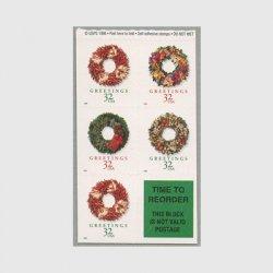 アメリカ 1998年クリスマスリース切手帳ペーン5枚+ラベル