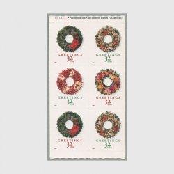 アメリカ 1998年クリスマスリース切手帳ペーン6枚連刷