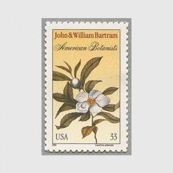 アメリカ 1999年植物学者バートラム父子