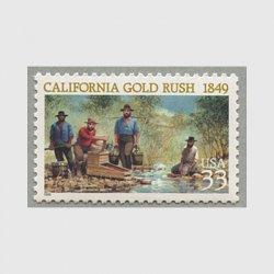 アメリカ 1999年カリフォルニア・ゴールドラッシュ150年