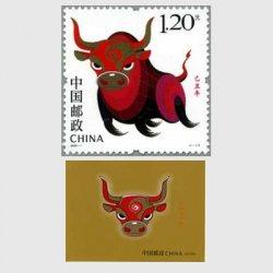 中国 2009年年賀・丑