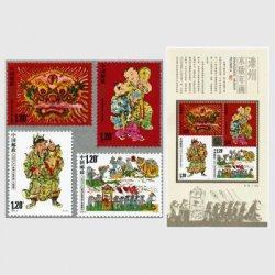 中国 2009年ショウ州木版年賀