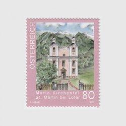 オーストリア 2017年Maria Kirchental