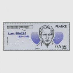 フランス 2009年ルイ・ブライユ誕生200年