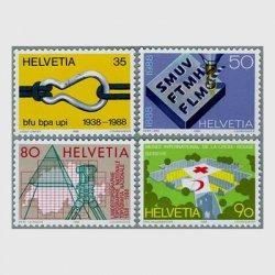 スイス 1988年スイス金属労働者・時計商連合100年(50c)など4種