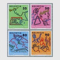 スイス 1988年学校の生徒4種