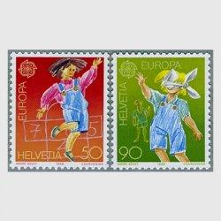 スイス 1989年ヨーロッパ切手 石けり(50c)など2種