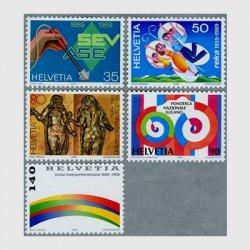 スイス 1989年観光基金50年(50c)など5種