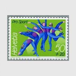 スイス 1989年スポーツ振興