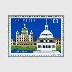 スイス 1991年スイス連邦議事堂とアメリカ国会議事堂