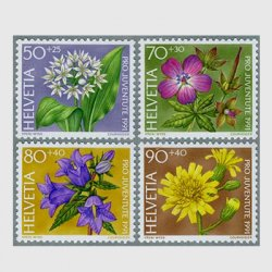 スイス 1991年スイスの花4種
