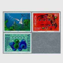 スイス 1992年国際ライン条約100年(50c)など3種