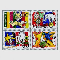スイス 1992年サーカスの世界4種