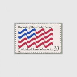アメリカ 1999年国家への貢献